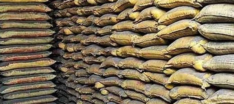 Mahajan Cement Store