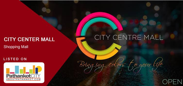 City Center Mall Pathankot