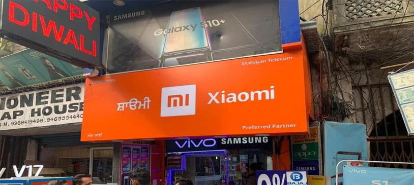 Mahajan Telecom