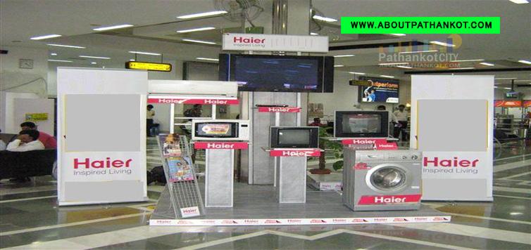 Haier Store