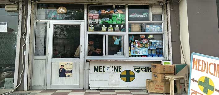 Mission Medical Store