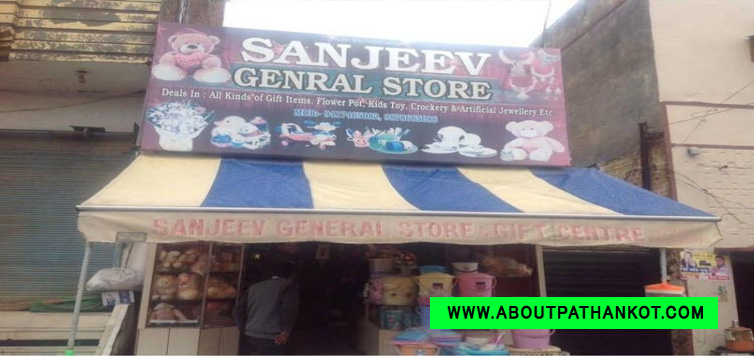 Sanjeev General Store