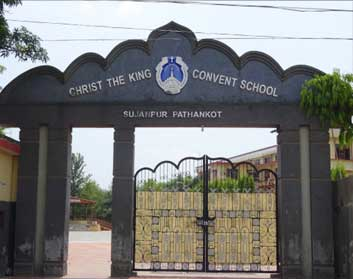 Christ The King Convent School