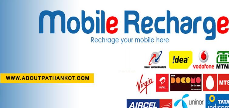 Jyoti Mobile Shop