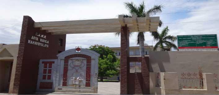 R.R.M.K Arya Mahila Mahavidyalaya
