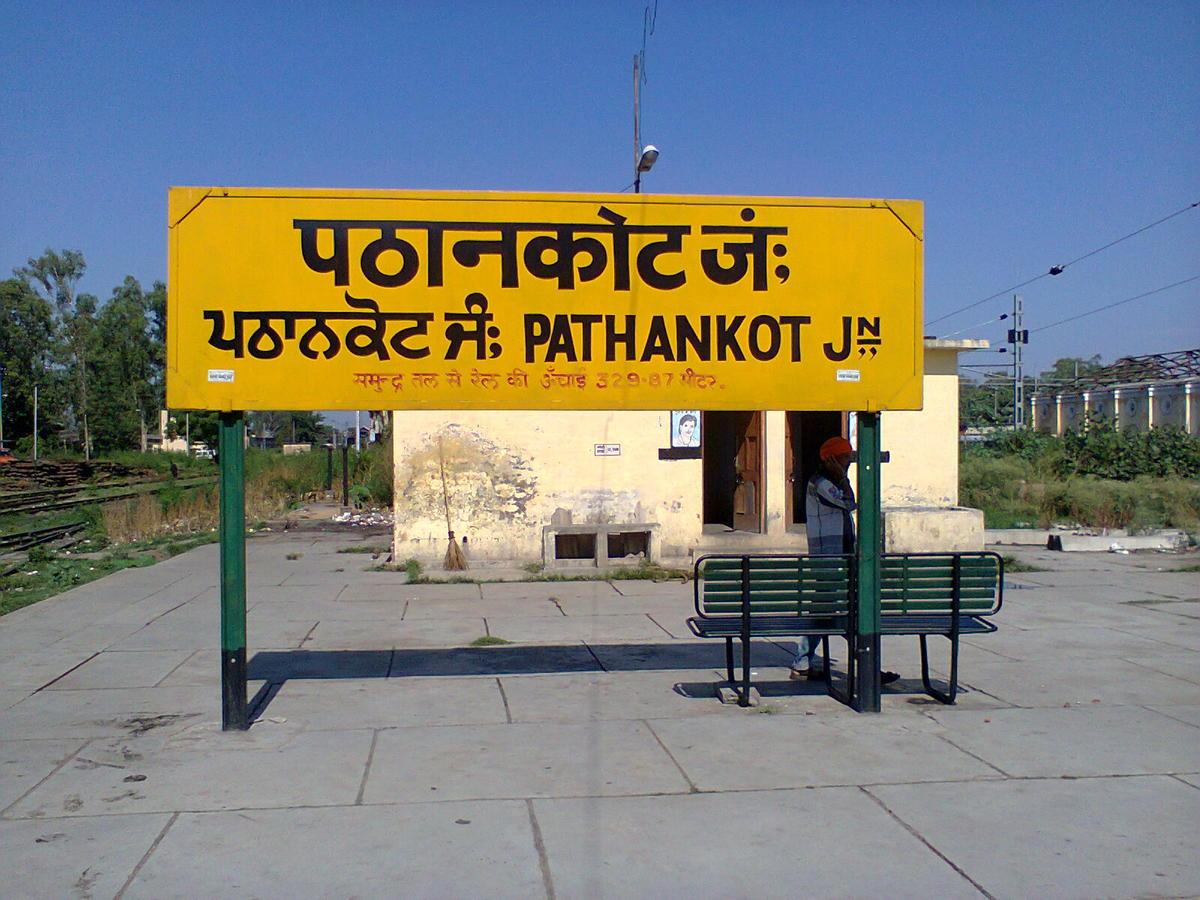 railway station pathankot junction