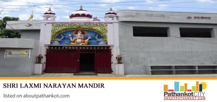 Shri Laxmi Narayan Mandir Pathankot