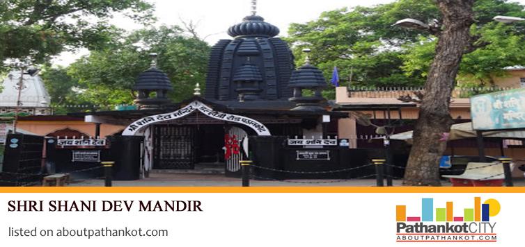 Shri Shani Dev Mandir Pathankot