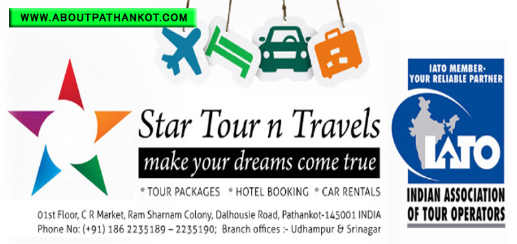 Star Tour N Travels Pathankot