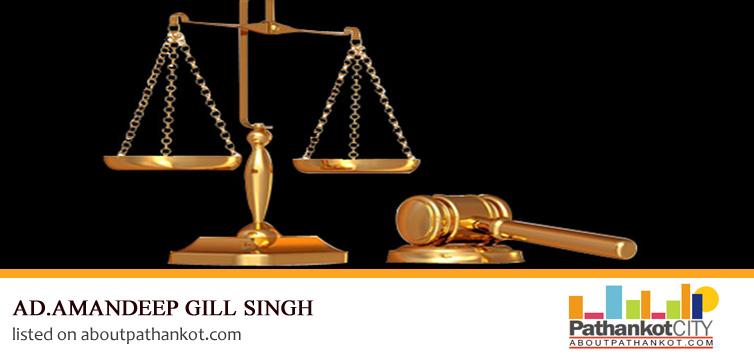 Ad. Amandeep Singh Gill Pathankot