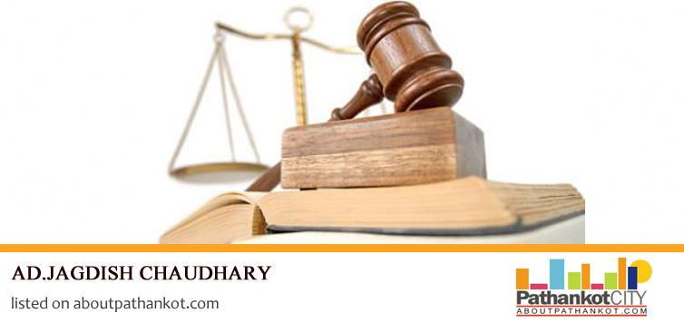 Ad. Jagdish Chaudhary Pathankot
