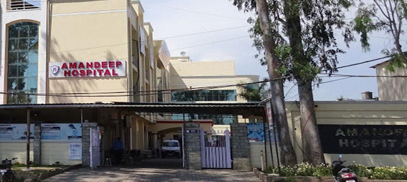 Amandeep Hospital Pathankot