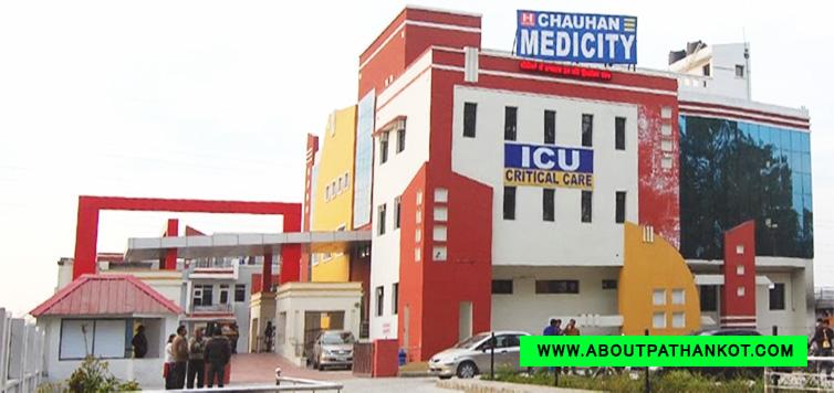 Chauhan Medicity