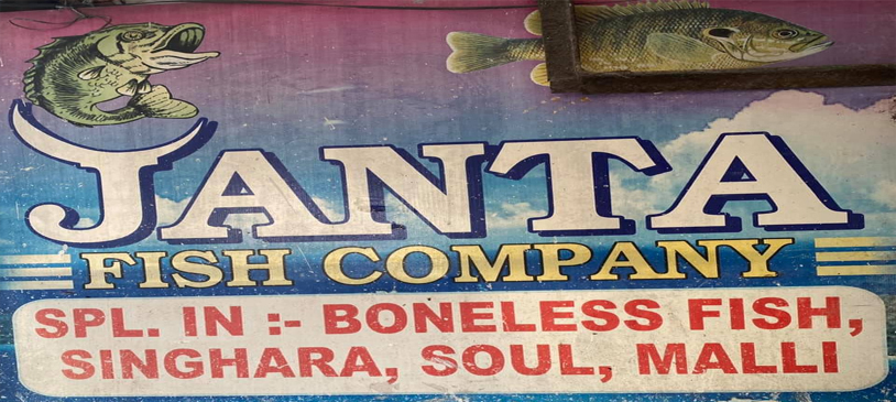 Janta Fish Co.