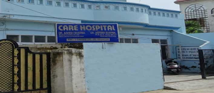 Care Hospital Pathankot