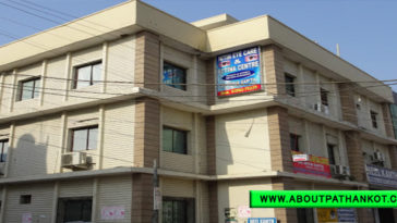 Neel Kanth Medical & Heart Care Centre