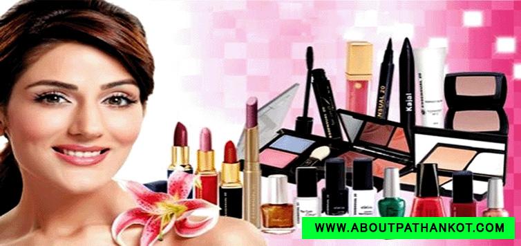 Fashion Studio Pathankot Beauty And Fashion Saloon Pathankot