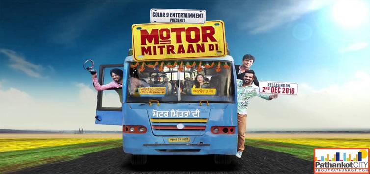 Motor Mitraan Di Movie Pathankot PVR Cinemas Timings Book ...
