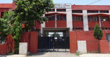 Dr. MCM DAV Public School