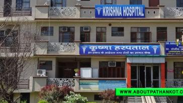 Krishna Hospital Pathankot