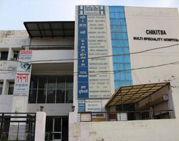 Chikitsa Multi Speciality Hospital