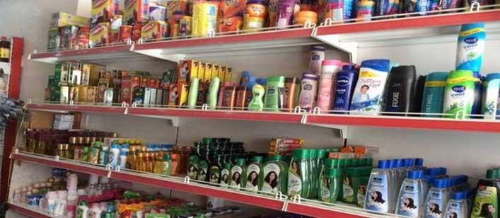 Vikas Karyana Store
