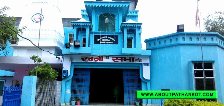 Khatri Sabha Pathankot