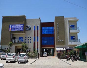 Navchetan Hospital