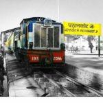Pathankot Junction