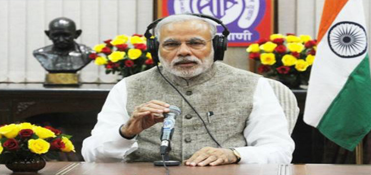 Huge Response To PM Modi's Monthly Address