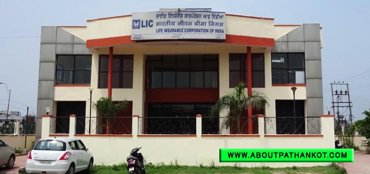 LIC Office