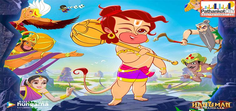 Hanuman Da Damdaar Movie Pathankot PVR Cinemas Timings Book