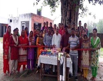गांव शेरपुर में सिलाई सेंटर का उद्घाटन