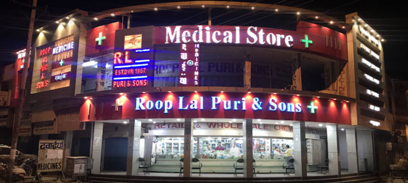 Roop Lal Puri & Sons
