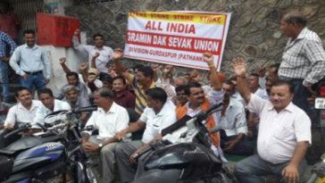 ग्रामीण डाक सेवकों ने मांगों को लेकर बोला हल्ला