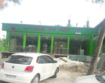 Patanjali Mega Store