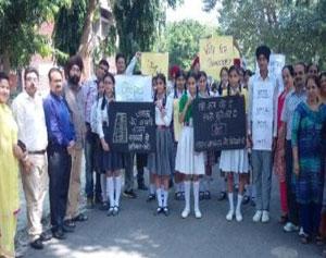 बच्चों ने निकाली वोटर जागरूकता रैली