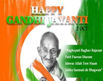 Happy Gandhi Jayanti 2017