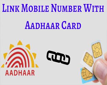 link sim aadhar