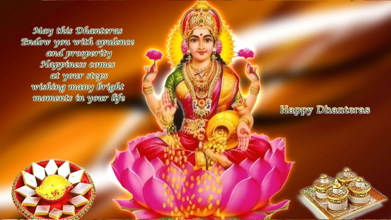 Happy Diwali And Dhanteras Wallpapers: Dhanteras 2017 How To Celebrate Puja And Muhurat Timings