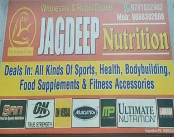 Jagdeep Nutrition