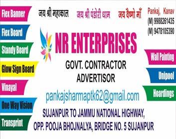 NR Enterprises