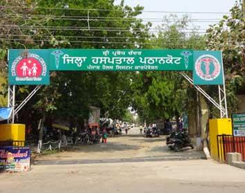 Shri Parbodh Chander District Hospital