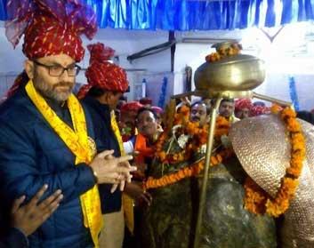 महाशिव रात्रि पर्व को लेकर शिव मंदिर काठगढ़ में