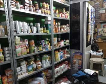 Patanjali Retail Store