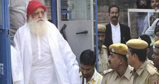 Asaram Bapu Verdict