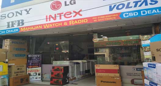 Mahajan Watch & Radio