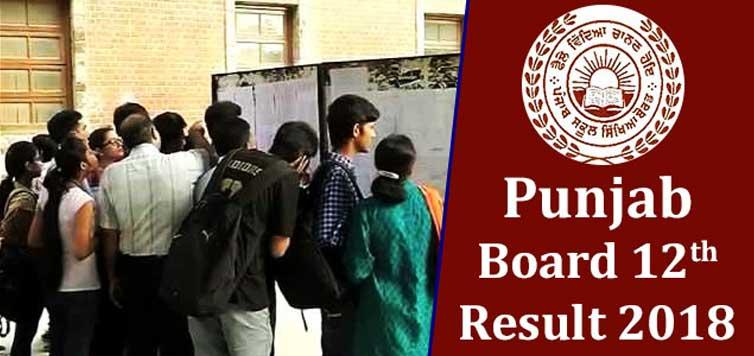 PSEB Punjab Board Class 12 Results 2018