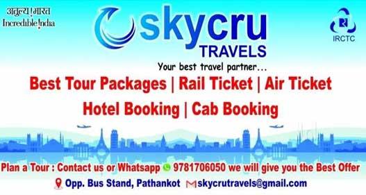 Skycru Travels