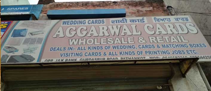 Aggarwal Cards
